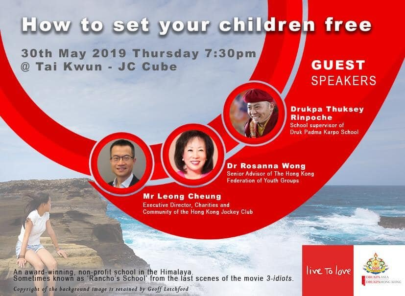 Public seminar: How to set your children free | Drukpa Hong Kong
